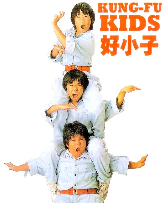 Young Dragons Kung Fu Kids Movie